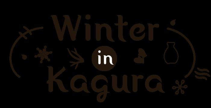 Winter in Kagura